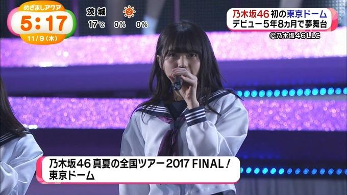 9 めざましアクア 真夏の全国ツアー2017 東京ドーム (8)