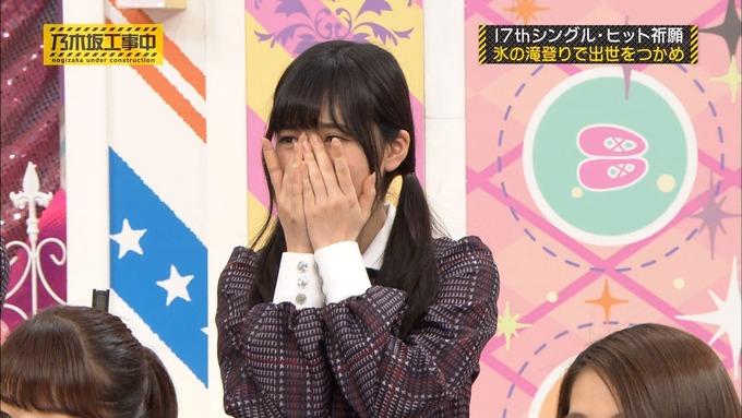 乃木坂工事中『17枚目シングルヒット祈願』氷の滝登り (61)
