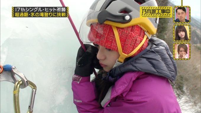 乃木坂工事中 17枚目ヒット祈願 齋藤飛鳥 (56)