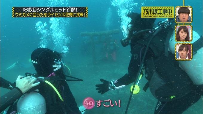乃木坂工事中 18thヒット祈願③ (49)