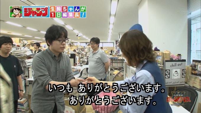 29 ジャンポリス 生駒里奈① (34)
