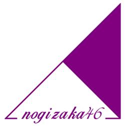 乃木坂メモリーズ ロゴ2