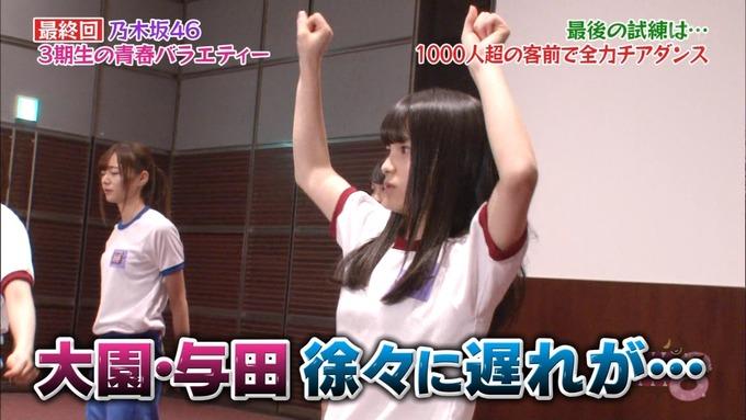 NOGIBINGO83期生 最後の試練② (90)