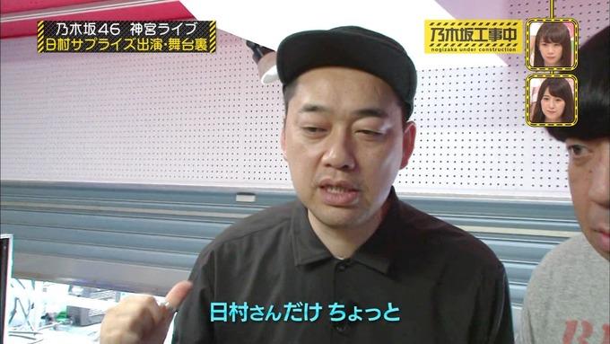 乃木坂工事中 日村密着⑤ (17)