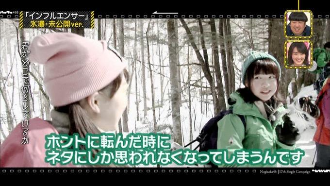 乃木坂工事中 17枚目ヒット祈願 インフルエンサー氷瀑 (23)