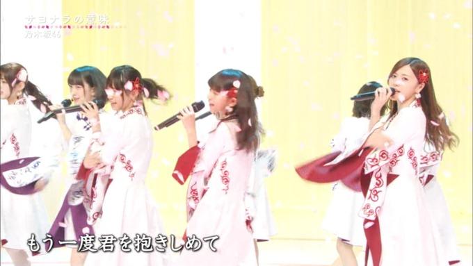 卒業ソング カウントダウンTVサヨナラの意味 (131)