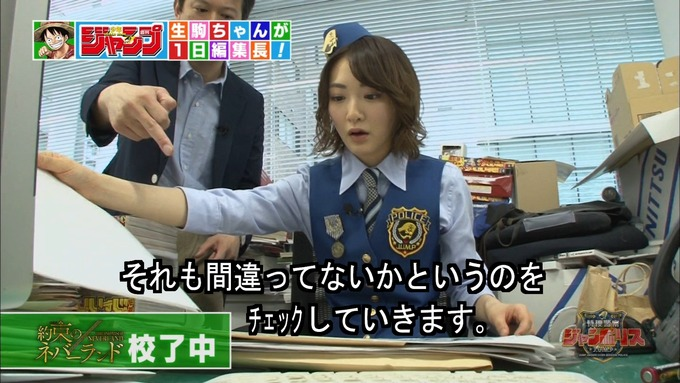 29 ジャンポリス 生駒里奈② (19)