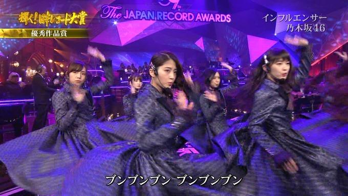 30 日本レコード大賞 乃木坂46 (152)