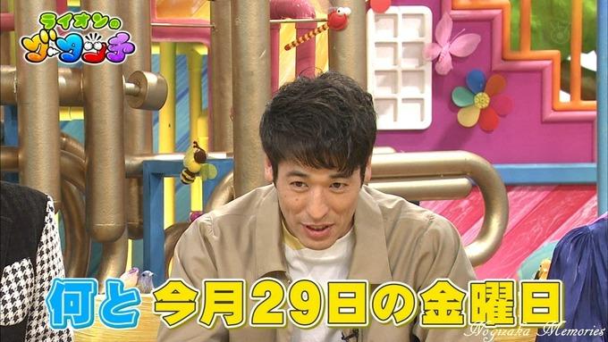 16 ライオンのグータッチ 西野七瀬② (3)