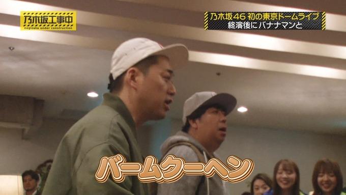 乃木坂工事中 鍋女王決定戦⑫ (4)