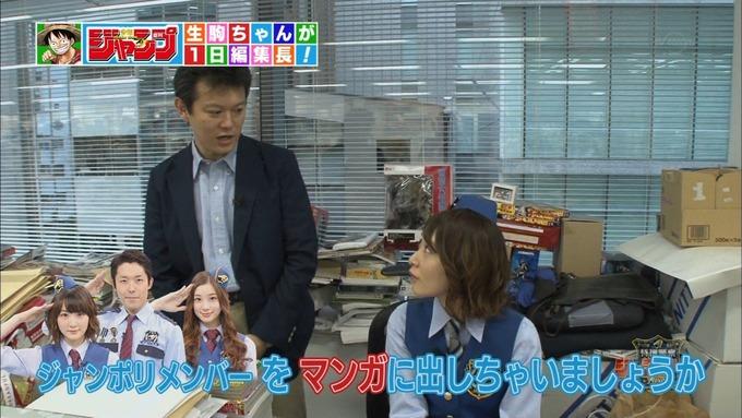 29 ジャンポリス 生駒里奈④ (2)