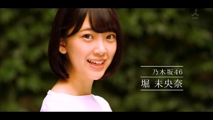 乃木坂46の食べるだけ①堀 衛藤 桜井 優里⑩ (8)