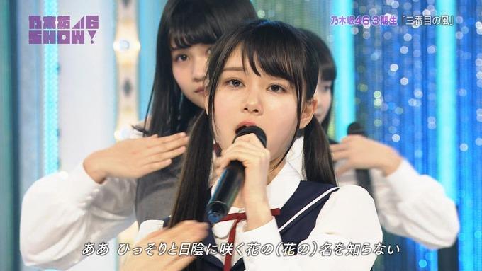 乃木坂46SHOW 新しい風 (45)