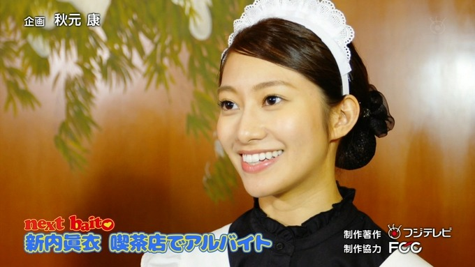 My first baito 桜井玲香③ (36)