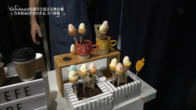 30 めざましテレビ GirlsAward  A (42)