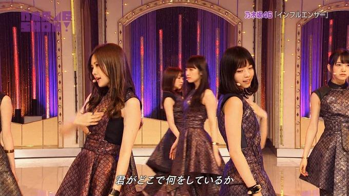 乃木坂46SHOW インフルエンサー (18)