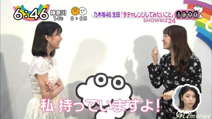 ZIP 生田絵梨花ソロコンサート (34)