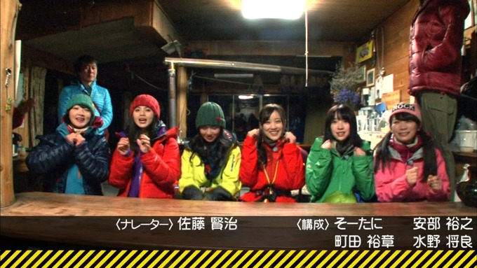 乃木坂工事中 17枚目ヒット祈願 インフルエンサー氷瀑 (68)