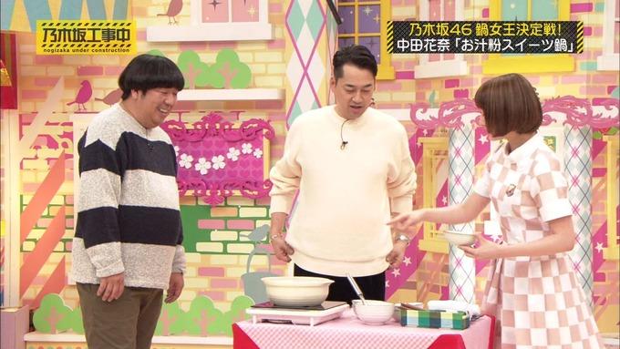 乃木坂工事中 鍋女王決定戦2⑮ (2)