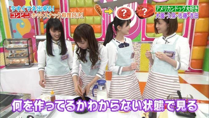 NOGIBINGO8 ホットスナック選手権 史緒里 綾乃 桃子 楓 (41)