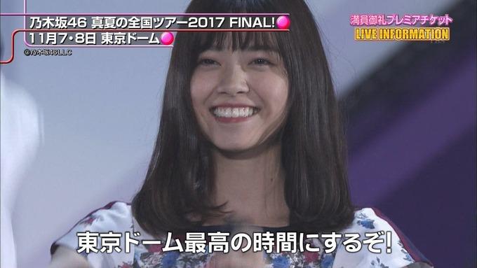CDTV 東京ドーム 乃木坂46 (2)