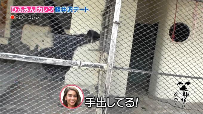25 笑神様は突然に 伊藤かりん (70)