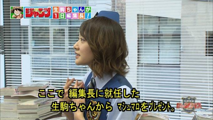 29 ジャンポリス 生駒里奈① (28)