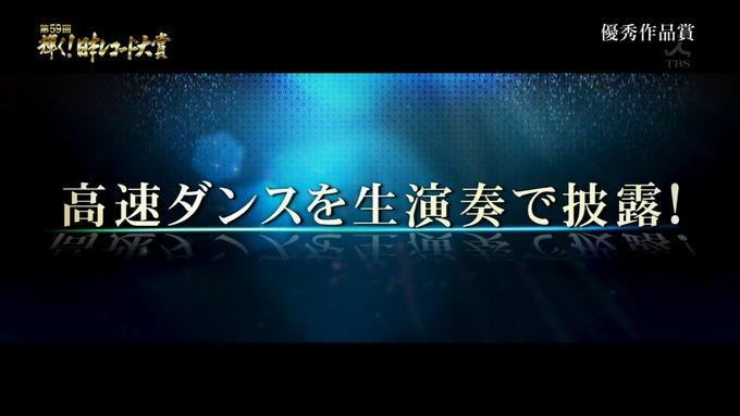 30 日本レコード大賞 乃木坂46 (5)
