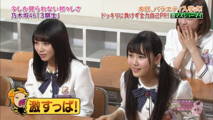 NOGIBINGO8!向井葉月 自己PR (130)