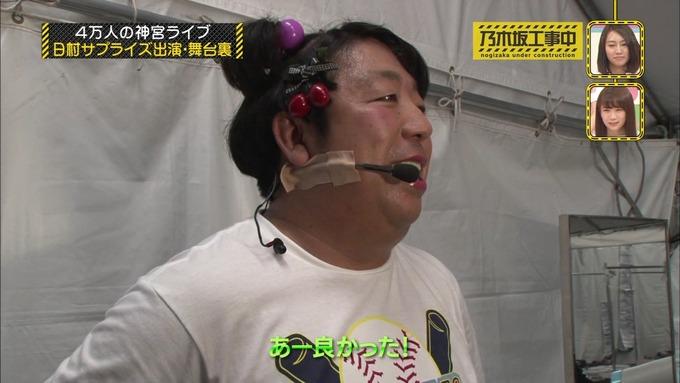 乃木坂工事中 日村密着⑦ (173)
