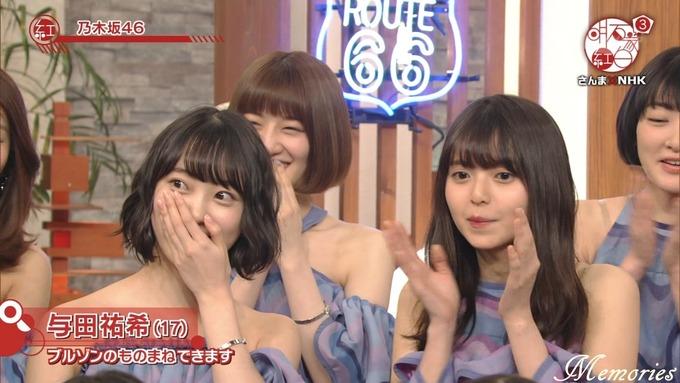 18 明石家紅白 乃木坂46⑤ (6)