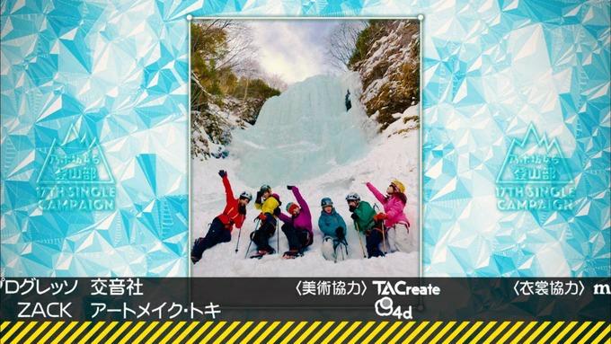 乃木坂工事中 17枚目ヒット祈願 インフルエンサー氷瀑 (75)
