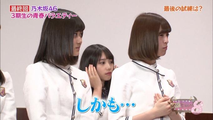 NOGIBINGO83期生 最後の試練① (45)