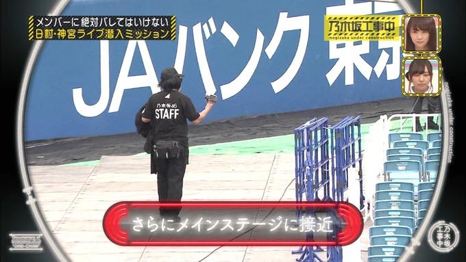 乃木坂工事中 日村密着⑥ (50)