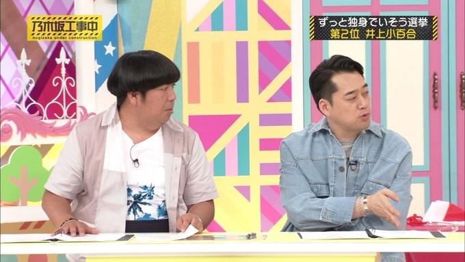乃木坂工事中 将来こうなってそう総選挙2017③ (21)