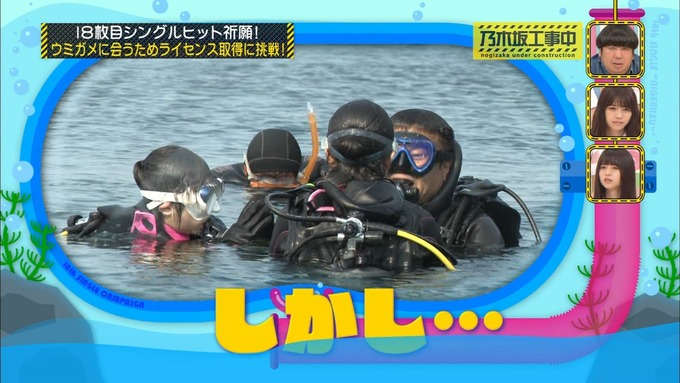 乃木坂工事中 18thヒット祈願③ (56)