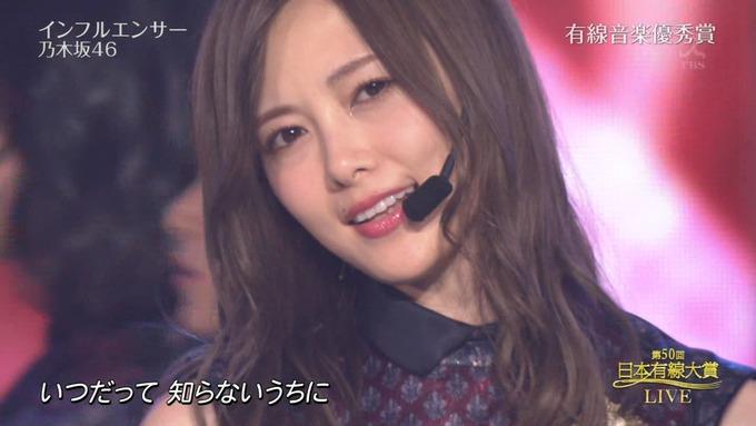 4 有線大賞 乃木坂46 (29)
