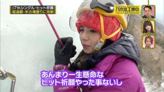 乃木坂工事中 17枚目ヒット祈願 齋藤飛鳥 (57)