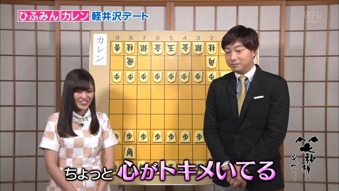 25 笑神様は突然に 伊藤かりん (16)