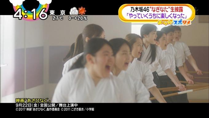 おは4 映画あさひなぐ キャストイベント (11)
