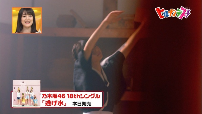 ヒルナンデス 生田絵梨花⑤ (4)
