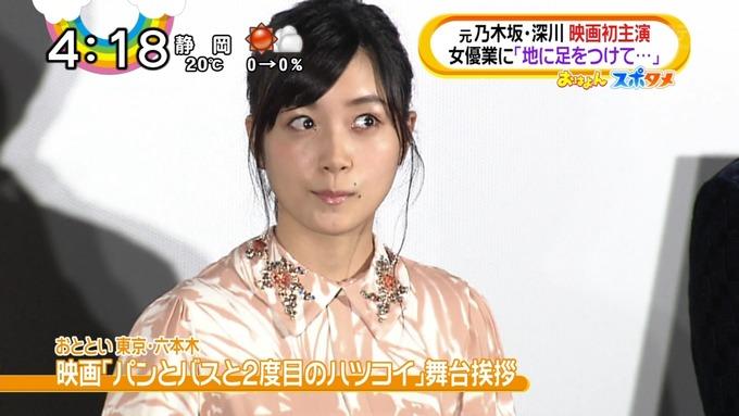 31 深川麻衣 映画初主演 (2)
