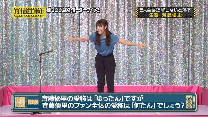 乃木坂工事中 ボーダークイズ⑦ (11)