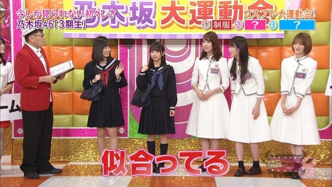 NOGIBINGO8 コスプレ大運動会 山下美月VS与田祐希 (40)