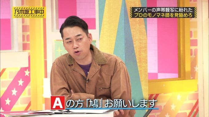 乃木坂工事中 センス見極めバトル⑩ (55)