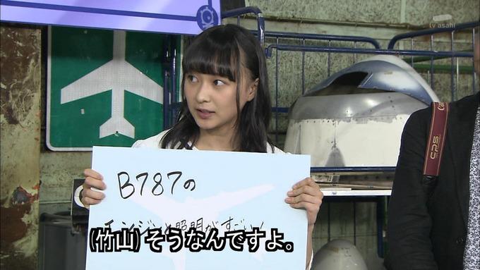 23 タモリ倶楽部 鈴木絢音⑥ (5)