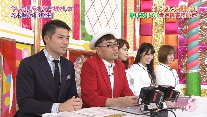 NOGIBINGO8 コスプレ大運動会 山下美月VS与田祐希 (63)