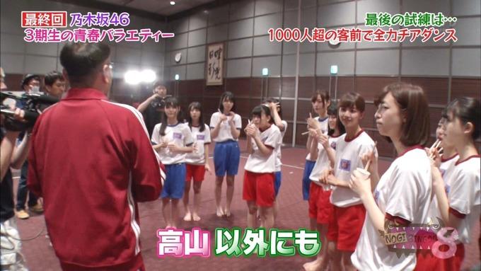 NOGIBINGO83期生 最後の試練③ (14)