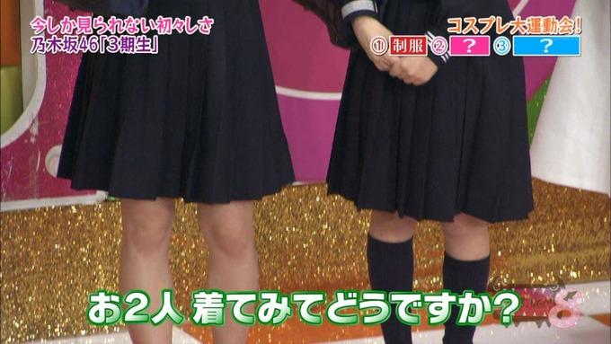 NOGIBINGO8 コスプレ大運動会 山下美月VS与田祐希 (35)
