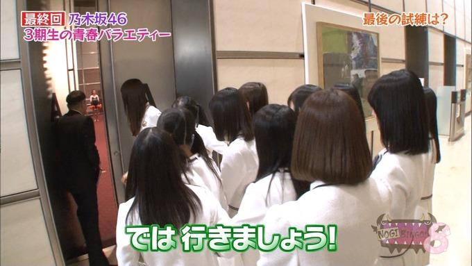NOGIBINGO83期生 最後の試練① (22)